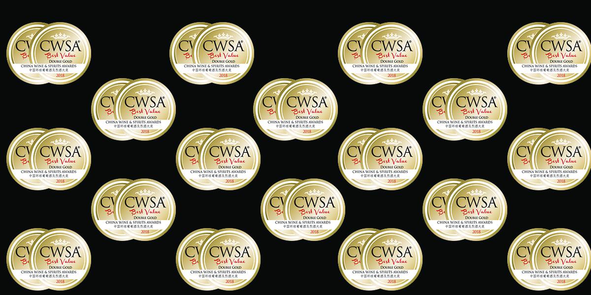 Двоен златен медал за АУГЕО от CWSA China 2018