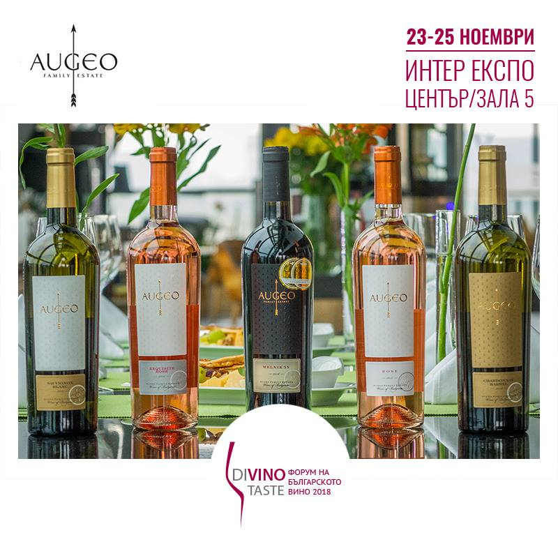 Augeo Family Estate at DiVino Taste 2018