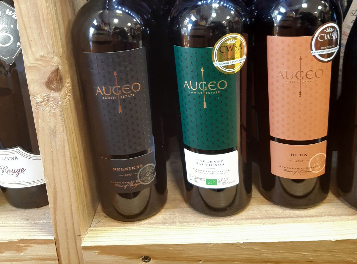 Series of wine tastings of Augeo at Bread & Wine