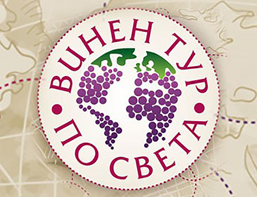 "Augeo at ""Wine tour around the world"" in Varna"