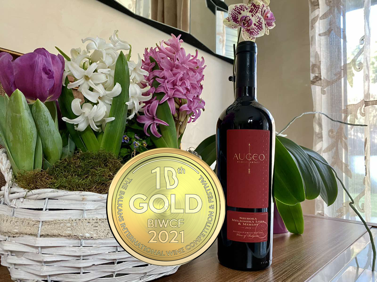 Augeo ShML won a gold medal at The Balkans International Wine Competition 2021